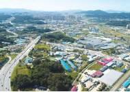 [도약하는 남양주] 3기 신도시, GTX-B노선 개발 … 수도권 동북부 거점 '시동'
