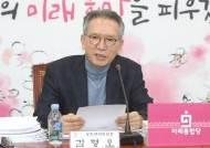 """통합당 민경욱·이현재 컷오프…윤상현 """"이번에도 무소속 출마"""""""