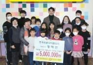 '신인왕 출신' 정해민 3년째 아이들 위한 따뜻한 기부