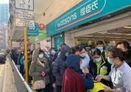 '마스크 대란' 韓에 솔깃한 뉴스···中서 20번 쓰는 마스크 개발