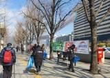 5개월 만에 주말 집회 사라진 광화문 광장…범투본, 전광훈 교회서 유튜브 집회