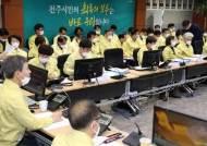 '지역 방역 통제관' 보건소장···전주선 그 자리가 40일째 공석