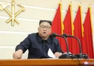 """北 김정은 """"전염병 들어오는 모든 통로 차단""""…코로나 대책 직접 지시"""