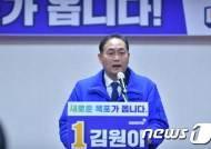 민주당, 전남 목포에 김원이 공천···박지원·윤소하와 빅매치