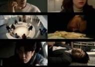 '365' 이준혁X남지현, 운명 거스른 인생 리셋···1차 티저 영상 공개