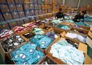 불량 마스크 6600만원어치 팔고, 허위광고로 억대 부당이득