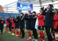 한-중 여자축구 도쿄올림픽 PO, 코로나19 여파로 4월 이후 연기