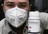 '코로나 약효' 에이즈 치료제, 中서 공짜로 나눠주는 이 남자