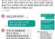 """정운현 """"신천지, 이낙연 포섭 시도···면담 약속했다 거짓말도"""""""