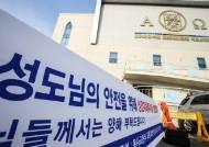 [단독] 광주 126번째 코로나 환자, '신천지 공부방' 간 사실 숨겼다