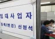 국토부 임대사업자 전수 조사... 연 5% 임대료 증액 제한 점검