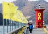 세월호 비극 언제까지…단원고 학생 아버지 또 숨진채 발견