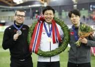 '빙속 희망' 차민규, 세계스프린트선수권 종합 3위