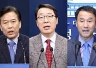 """양정철 """"특혜는 꿈도 꾸지말라""""했지만…靑출신 경선승률 70%"""