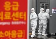 """코로나 누적 검사자 10만명 돌파..3만여명 """"검사 중"""""""