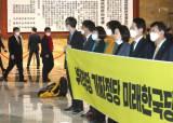 """미래한국당 한선교 국회연설···정의당 """"강령도 없는 가짜<!HS>정당<!HE>"""""""