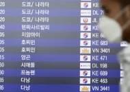 韓-베트남 하늘길 다 끊긴다…국적기 항공편 완전 중단