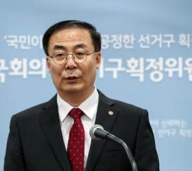 """강남보다 인구많은 노원 <!HS>선거구<!HE> 줄였다···획정위 """"설명 못해"""""""