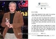 """'베를린 감독상' 홍상수, 장관 축전 받았다 """"뜻깊은 쾌거""""[공식]"""
