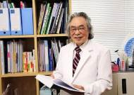 아베 히로유키 박사, '자연+획득 면역계' 활용 하이브리드 암 치료 발표