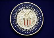 미 Fed 기준금리 0.5%포인트 전격 인하
