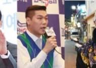 [종합IS] 비·서장훈·홍석천 등 '착한 임대인 운동' 동참..임차인 고충 나눠
