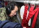 2011 후쿠시마의 간 나오토, 2020 대구의 정세균···묘한 오버랩