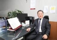 한국 경제, 코로나 돌파구는? 한국무역학회, SSCI 저널 특별호 기획