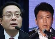 우리·하나은행 DLF 중징계 확정…손태승 행보에 '촉각'