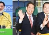 대구 확진자들 오늘 광주 간다···달빛동맹 60명 '<!HS>병상<!HE> 품앗이'