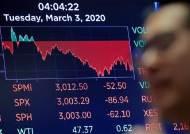 코로나발 '돈의 탈출' 막아라···금리인하 경쟁 붙은 중앙은행들