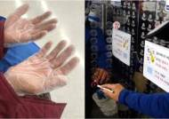 비닐장갑부터 '셀프 격리'까지…시민들이 코로나19를 이겨내는 방법