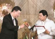 [전영기 칼럼니스트의 눈] 중국에 에너지 주권 넘긴 필리핀…한국은 그 길 안 따라야