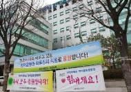 현수막·도시락·건조기…코로나 전사에 힘주는 '응원백신'