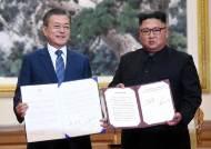 """김정은, 코로나 위로 친서 """"남녘 동포 건강 지켜지길""""...文도 답장"""