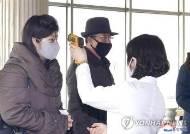 """통일부 """"북한에 마스크 준 적 없어…가짜뉴스 법적 조치"""""""