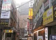 """코로나 경제에 11.7조 인공호흡 """"빨리 돈 풀어라"""""""