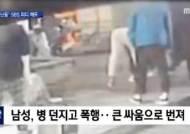 만취한 SBS 드라마 PD, 길가던 행인에 소주병 던지고 폭행