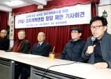민주당 '비례 빅텐트' 무게···정의당 설득 관건은 '비례 무공천'