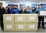 한국대학사회봉사협의회, 대구시에 마스크 3000장 기증