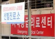 경북서 코로나19 환자 2명 숨져…국내 사망자 총 38명