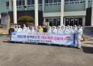 톱텍, 경북 봉화에 마스크 10만장 기부