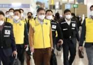 호주도 한국인 입국 금지...세계 99곳서 입국 제한