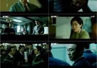 '머니게임' 이성민, 대선 출마 가시화→살인죄 체포…몰락