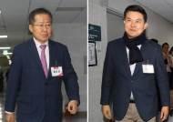 """""""김형오가 전화 했는데..."""" 홍준표·김태호 다수결 투표로 아웃"""