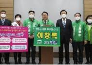 """손학규 """"박근혜 옥중서한, 구 적폐세력 재통합으로 비칠 것"""""""