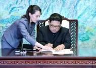 관계 재개 손짓 vs 선긋기···김정은 친서 속 '진솔한 소회' 뭘까