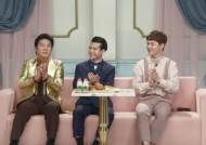 """'불후의 명곡' 박상철·박서진·조명섭, """"트로트밖에 몰라"""""""