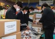 OK저축은행, 성금 전달에 이어 마스크 5000개 기부