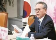 홍준표·김태호·이주영 공천 탈락…이언주는 부산남을